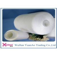 Quality 60/2 Raw White Bright Two For One Polyester Yarn For Sewing Thread for sale