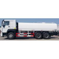 Quality SINOTRUK HOWO water truck Full steel skeleton structure water spray vehicle for sale