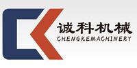 Anping Chengke Wire Mesh Equipment Co., Ltd.