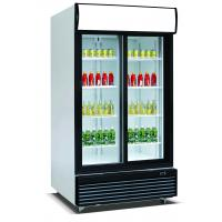 Buy cheap Portable Fan Cooling Beverage Cooler With 810L Large Storage Space,Frost Free from wholesalers