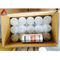 Quality Aluminium Phosphide 56% Public Health Chemical Fumigation Preparation Flammable for sale