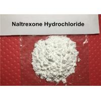 Buy cheap 99% Antagonist Raw Powder Naltrexone Hydrochloride CAS: 16676-29-2 Used For from wholesalers
