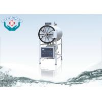 Buy cheap Horizontal Pressure Cylindrical Medical Steam Sterilizer With Drying Function from wholesalers
