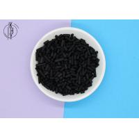 Quality High Iodine Extruded Paint Mist Activated Filter Carbon Pellets for sale