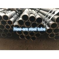 Buy cheap Good Durability Alloy Steel Seamless Pipes Round Steel Tubing Excellent Strength from wholesalers