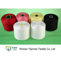 Quality Coloful Spun Dyed Yarn for sale