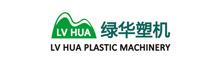NINGBO LVHUA PLASTIC & RUBBER MACHINERY INDUSTRIAL TRADE CO.,LTD.