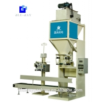 Quality Belt Feeding 25-50kg Mineral Sand Feed Packing Machine for sale