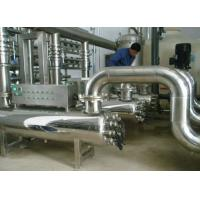 Quality UV Sterilizer Water Disinfection System Food Processing Industry Domestic Production for sale
