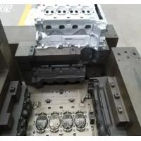Quality OEM Aluminium Gravity Die Casting For Machining Motorcycle Auto Spare Part for sale
