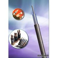 Quality halogen-free low-smoke low toxicity flame-retardant marine communication cable for sale