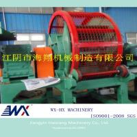 Buy cheap Waste Tire Processing Machine/Tire Recycling Equipment from wholesalers
