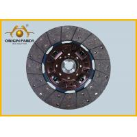 Quality Three Stage Damping ISUZU Clutch Disc 300 * 21 8973899100 For NKR Iron Shell Transmission MSA Series for sale