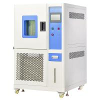 Buy cheap High Precision Programmable Temperature And Humidity Chamber With Manufacturing from wholesalers