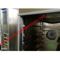 Buy cheap 10 12 Trays Digital Control Bakery Convection Oven , Electric Hot Air Bread Oven from wholesalers