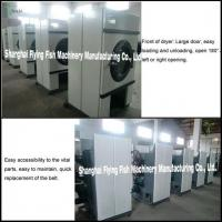 Quality (Gas,Electric,Or Steam Heated)  Clothes Dryer for sale