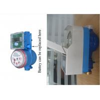 Quality Digital Radio Frequency RF Card Prepaid Water Meter Fully Sealed Multi Jet for sale
