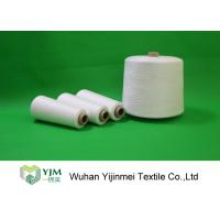 Quality 50S /2 Ring Spinning Spun Polyester Yarn / High Tenacity Yarn For Bangladesh Market for sale