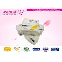 Quality Cotton Surface Ultra Thin Sanitary Napkin Women'S Menstrual Period Usage for sale