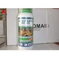 Buy cheap Nicosulfuron 40g/L OD Agricultural Herbicides Controlling Gramineous Weeds In from wholesalers