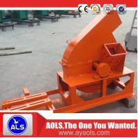 China Portable small round disc Wood chipper machine produce wood chips for paper pulp on sale
