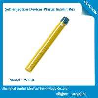 Quality High Performance Testosterone Injection Pen / Low Cost Insulin Pens for sale