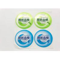 Quality Sleep Mask Daily Necessary Product Label Stickers Spot UV Surface Handle Full Color Printing for sale