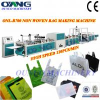 Quality Full Automatic Non-woven Handle / Shopping / Carry Bag Manufacturing Machine for sale