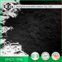 Quality 325 Mesh Iodine 1050Mg/G Bulk Coal Based Activated Carbon For Water Filter for sale