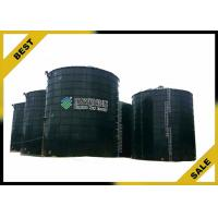 Buy cheap Organic Fertilizer Equipment Enameled Biogas Storage Tank Nitrogen Oxides from wholesalers