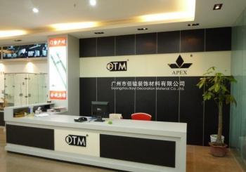 Guangzhou Baiyi ( OTM ) Decoration Material Co., Ltd.