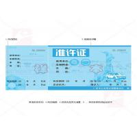 Quality Heatproof Diploma Certificate Printing Rectangle Shape For Jewelry Identification for sale