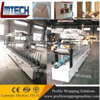 Buy cheap profile wrapping machine turkey from wholesalers