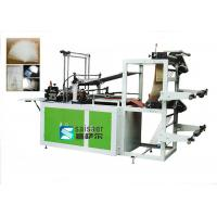Quality Automatic Bottom Seal Bag Making Machine Carry Bag Manufacturing Machine for sale
