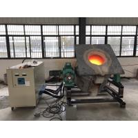Buy cheap Induction melting equipment for steel / iron / copper / aluminum / precious metals melting by auto / manual from wholesalers