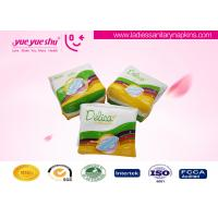 Quality Super Soft Comfortable Ultra Thin Female Hygiene Pads Disposable Anion Sanitary Napkin for sale