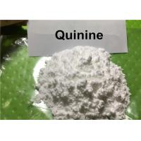 Buy cheap 98% Top Quality Quinine Raw Powder CAS: 130-95-0 Made Of Cinchona Bark from wholesalers