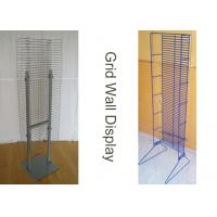 """Buy cheap Universal 1"""" Space Metal Floor Display Stands With Single Or Double Sides from wholesalers"""