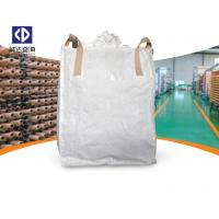 Quality Customized One Ton Bulk Bags  , Large Woven Polypropylene Bags For Fertilizer Feed Seed for sale