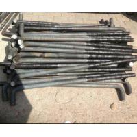 China Carbon Steel Foundation Nut Bolt , Foundation J Bolts For Concrete Anchoring on sale