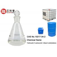 Buy cheap CAS No.10217-34-2 Epoxy Coupling Agent As A Primer For Sealants Colorless Liquid from wholesalers
