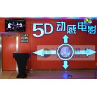 Quality Amazing 5D Theater System With Motion Theater Chair And 3D Glasses for sale