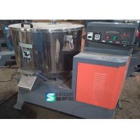 Quality 5.5kw Plastic Mixer Machine  25kg-200kg Capacity For Drying Color Mixing for sale