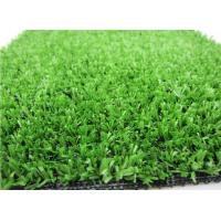 Quality PP 5/32inch Gauge Artificial Synthetic Grass 8MM Height For Door Mats for sale