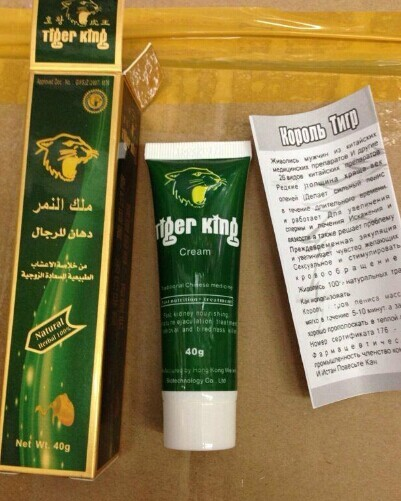 Buy Tiger King Male Enhancement Cream , Healthy Herbal Sex Delay Cream at wholesale prices
