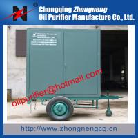 Quality Mobile Type Transformer Oil Regeneration Equipment/Vacuum Oil Purification With Trailer for sale