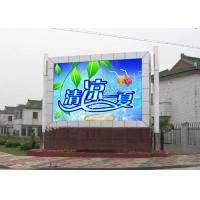 China Iron Material Outdoor Fixed LED Display P20 For Live Show / Super Market on sale
