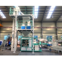 Quality Full automatic  high precision 20-50kg green beans corn grain packaging machine with 500-600 bag per hour for sale