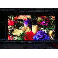 Buy cheap P1.875 High Definition LED Billboard Nationstar LED with MBI High refresh rate from wholesalers
