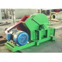 China High Performance Wood Chipper Machine , Wood Chips Making Machine Easy Operate on sale